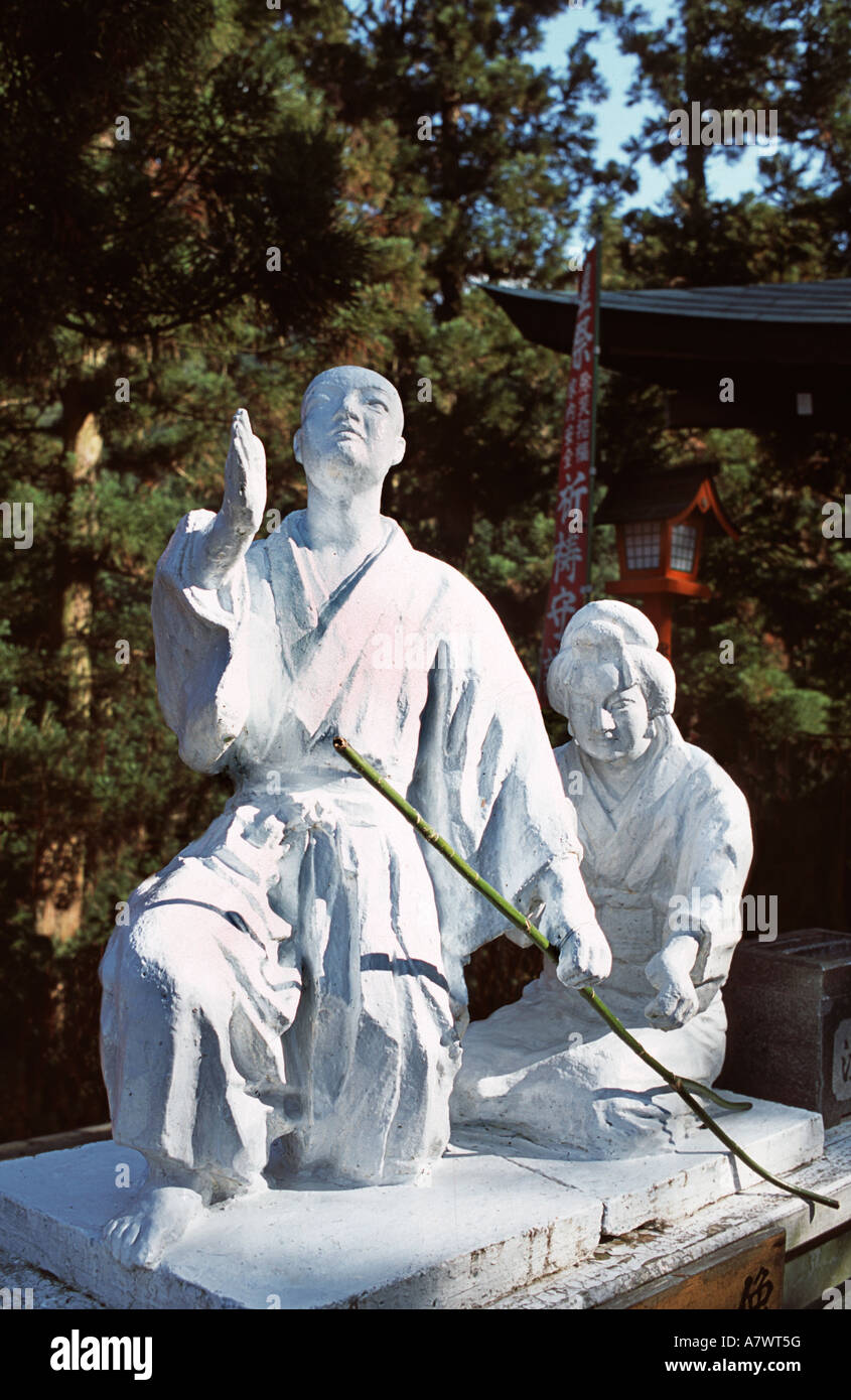 Statue of blind man and devoted wife at Tsubosaka dera temple Nara prefecture Japan - Stock Image