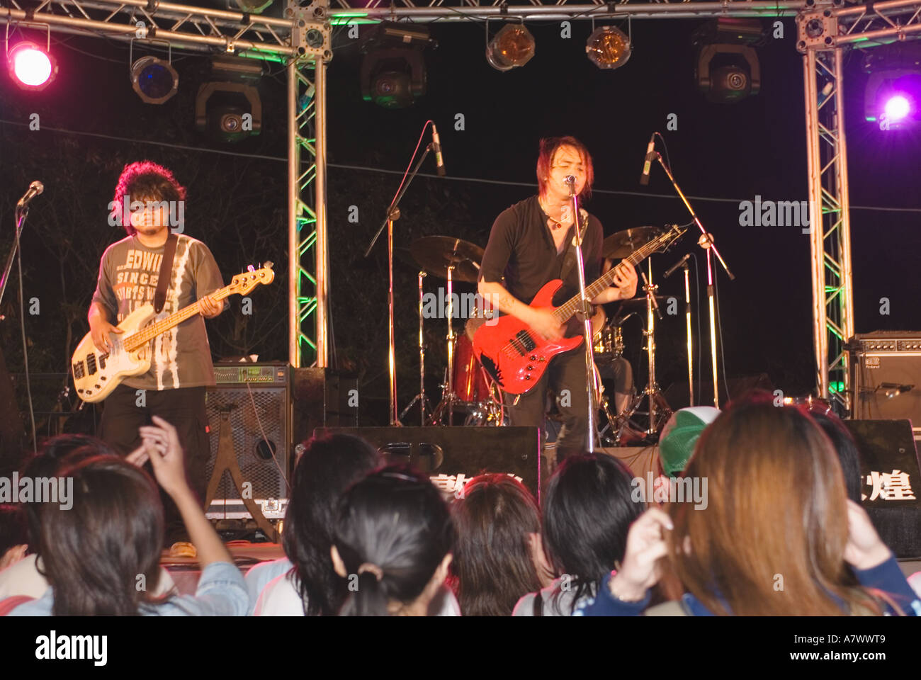 Chinese Rock Band Performing Concert On Stage Kenting Taiwan China - Stock Image