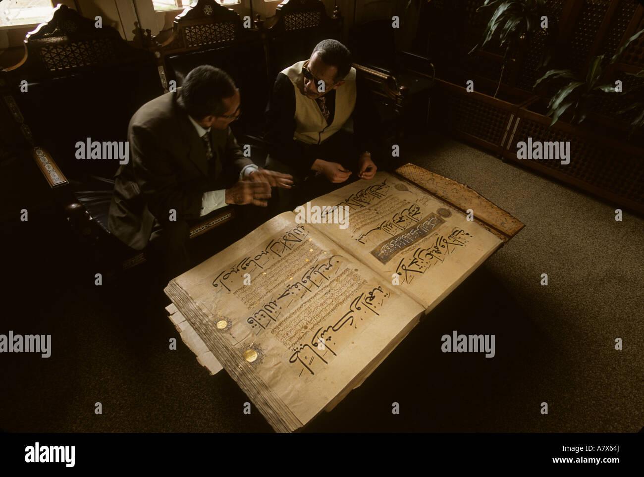 Egypt, Al Azhar Library, detail of 13th century Koran - Stock Image