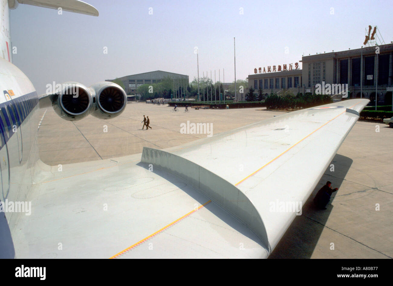 RAF VC10 Guy Gibson VC at Beijing airport 1984 Foreign Secretary Sir Geoffrey Howe later signed the MOU to give Hong Kong b - Stock Image
