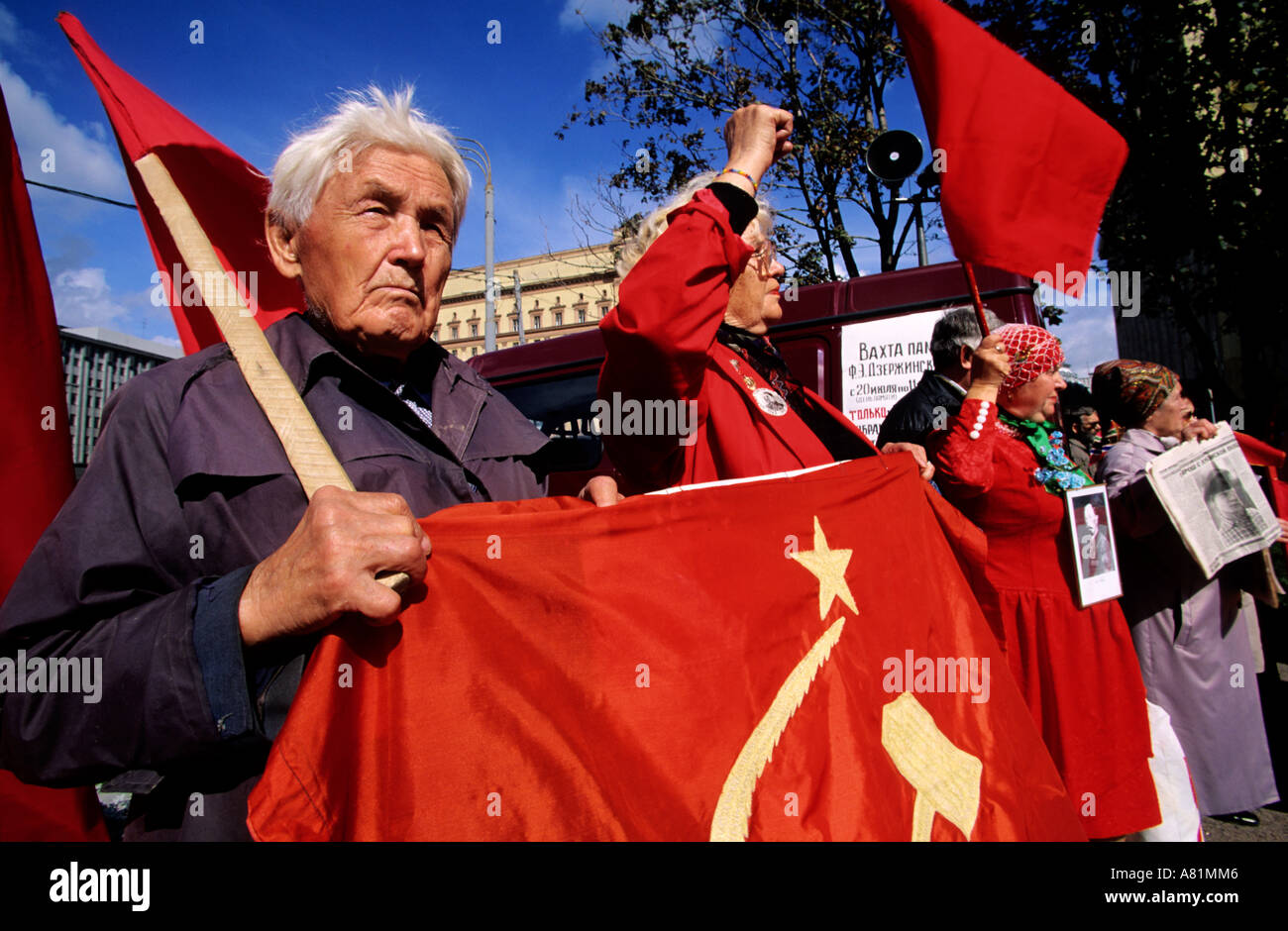 Russia, Moscow, demonstration of communists - Stock Image