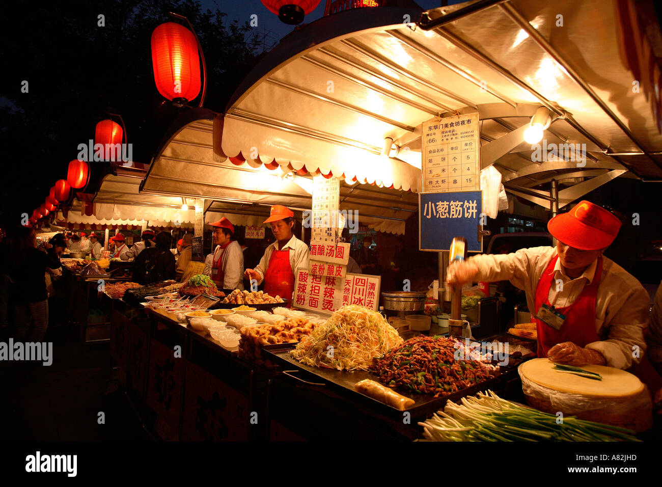 China, Beijing, food nightmarket towards Wang Fu Jing Street - Stock Image