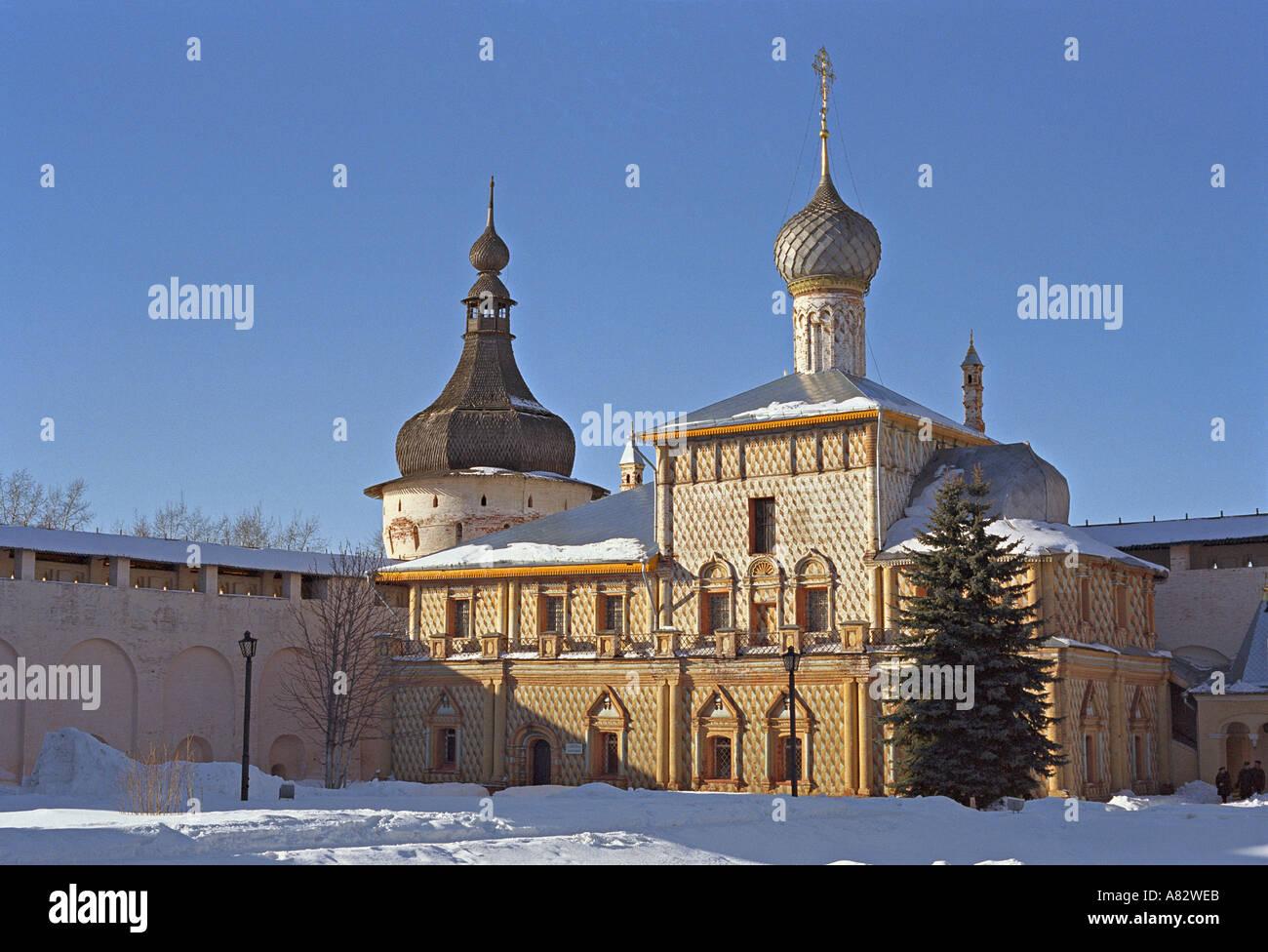 Rostov Kremlin: description, history. State Museum-Reserve Rostov Kremlin 32