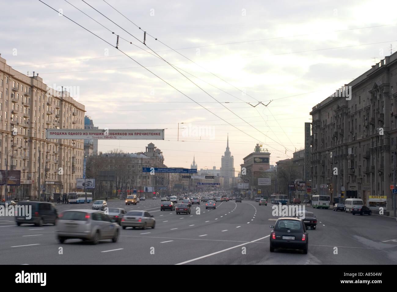 Kutuzovsky Prospekt in Moscow, Russia. - Stock Image