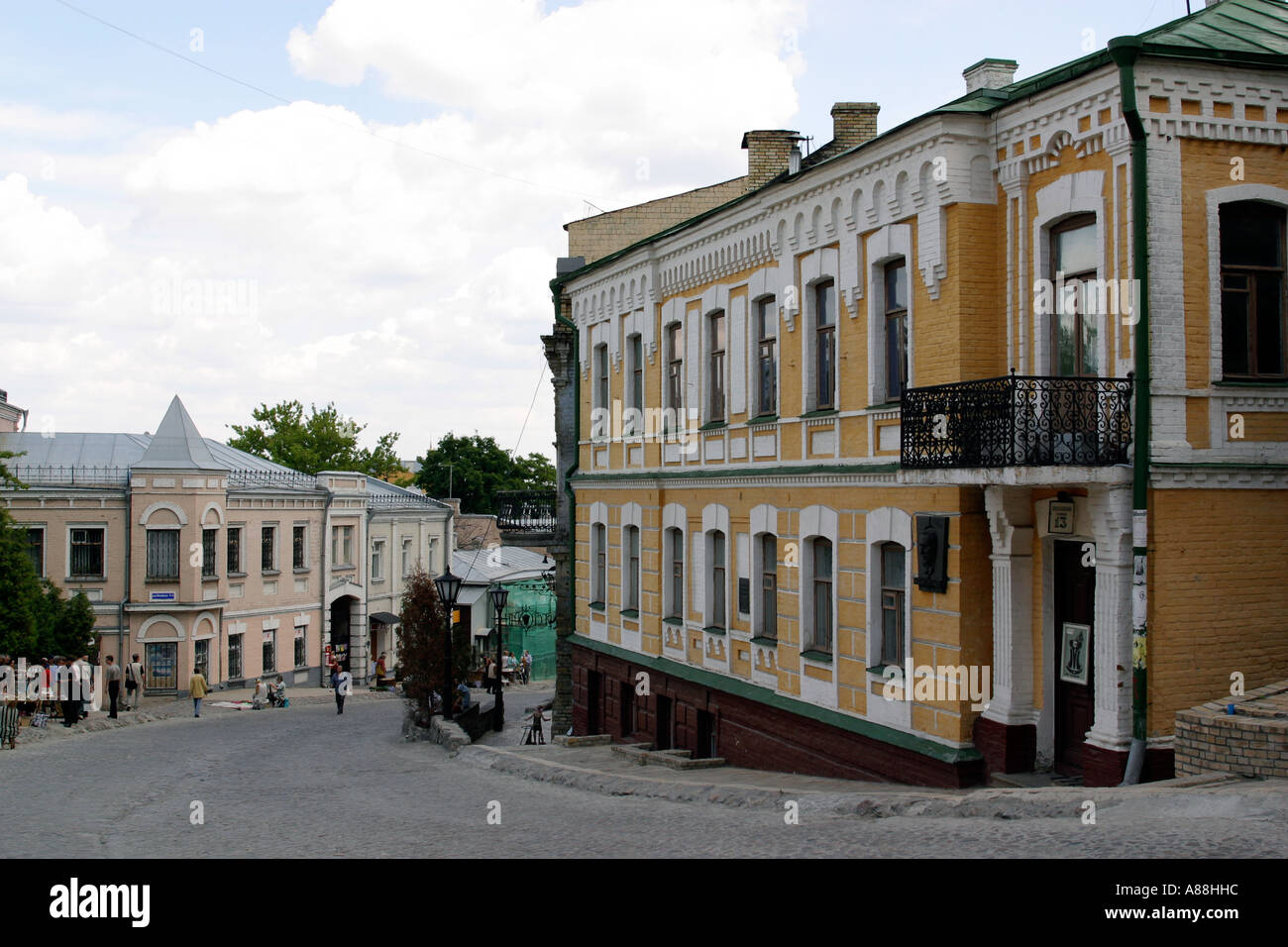 Museum of the famous russian novelist and playwright Mikhail Bulgakov at Andriyivsky Uzviz (Andrew's Desent) in Kiev, Ukraine. - Stock Image