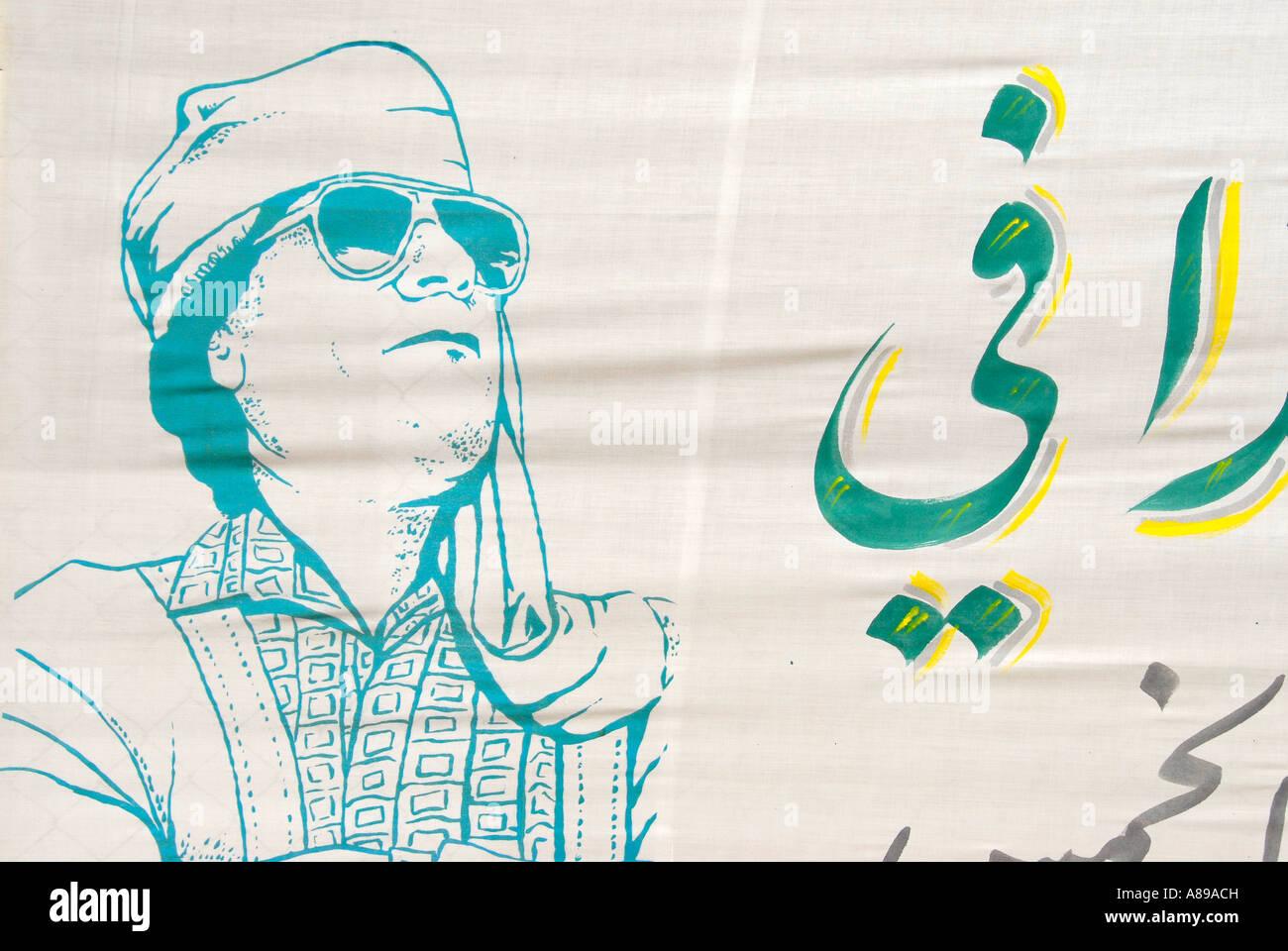 Print on cloth of the head of state Muammar al Gaddafi Libya - Stock Image