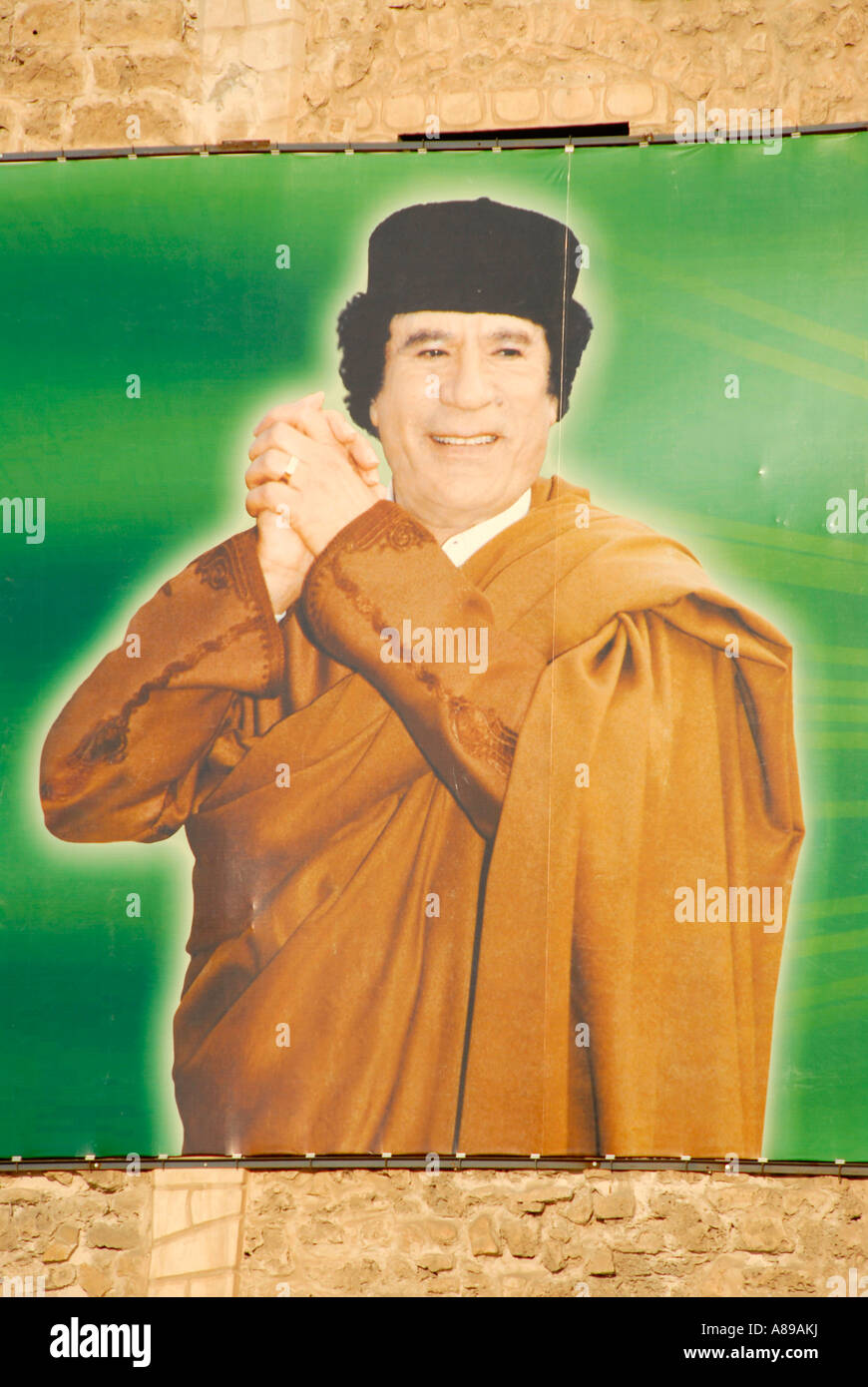 Bill of Muammar al Gaddafi as victor Green Square Tripolis Libya - Stock Image