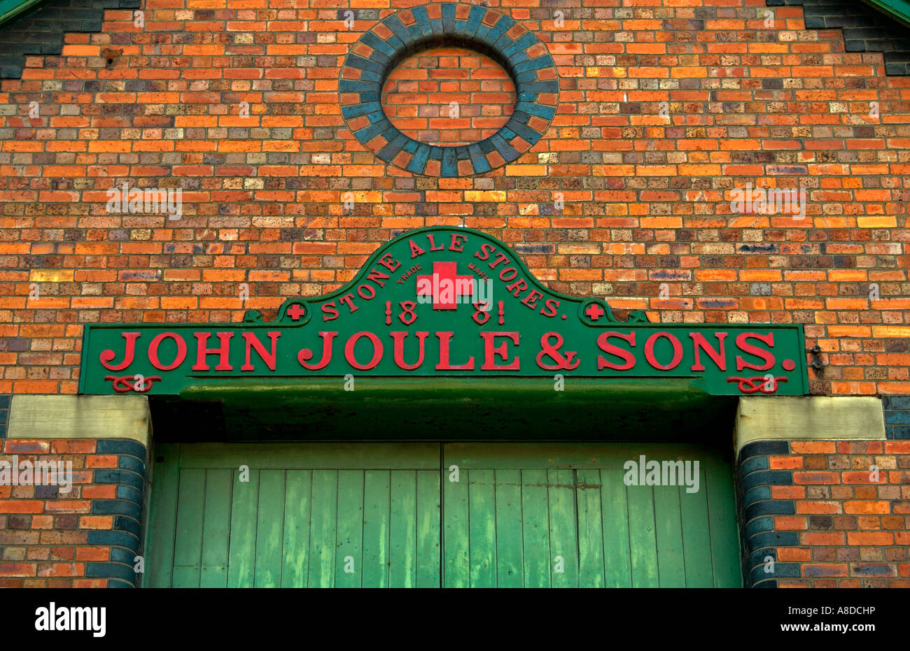 John Joule & Sons Brewery Stone Staffordshire EDITORIAL USE ONLY - Stock Image