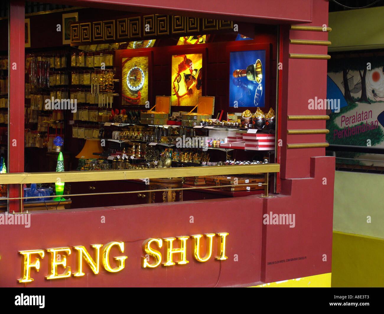 Farben Feng Shui Stock Photos Farben Feng Shui Stock Images Alamy