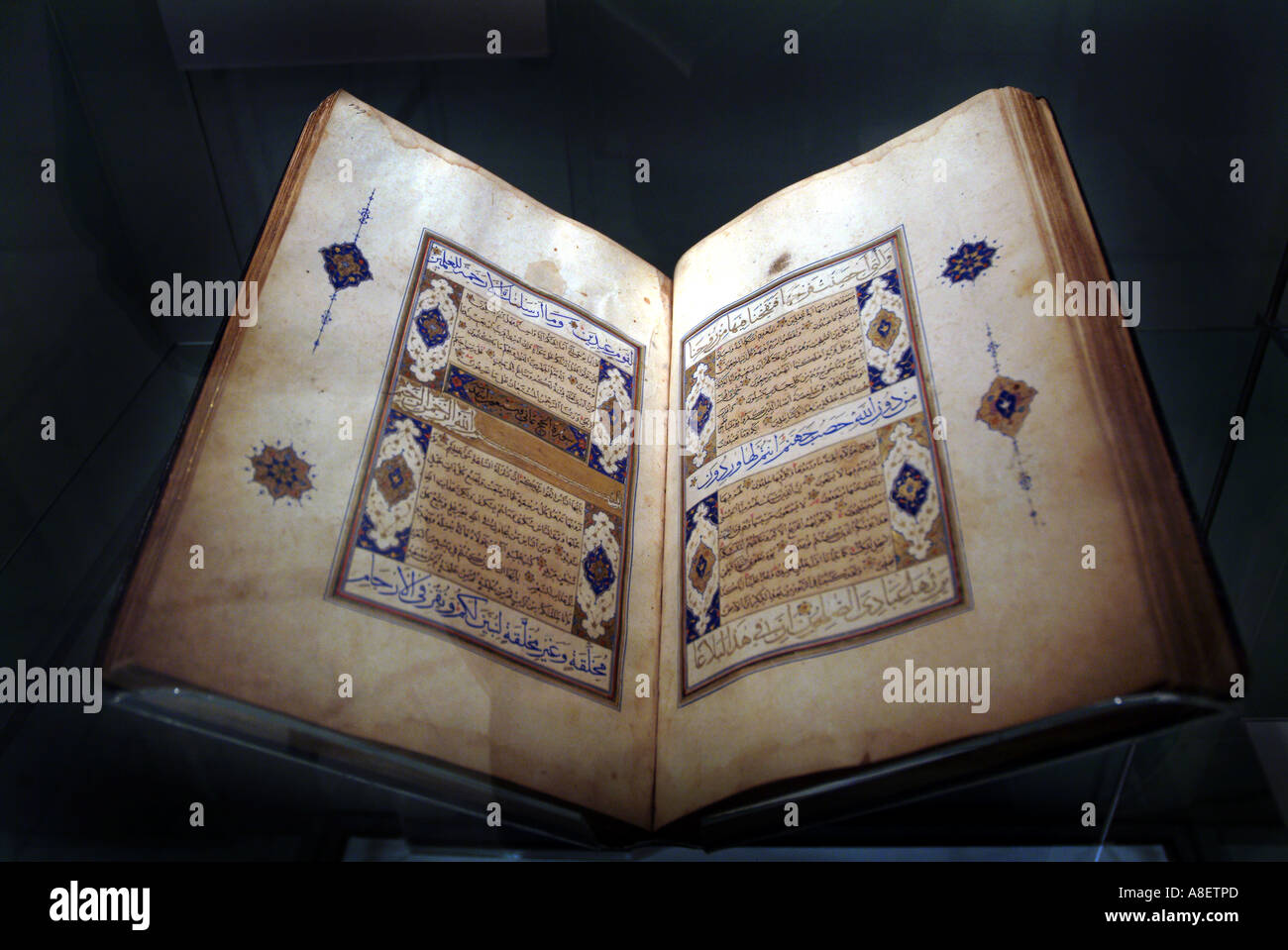 16th CENTURY ISLAM S SACRED BOOK QURAN BRITISH MUSEUM LONDON - Stock Image