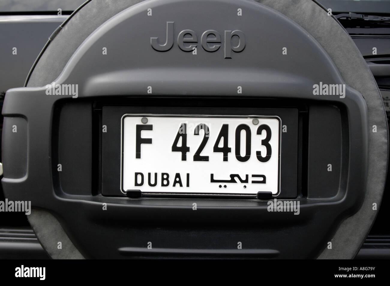 Arabian Number Plate Stock Photos Arabian Number Plate