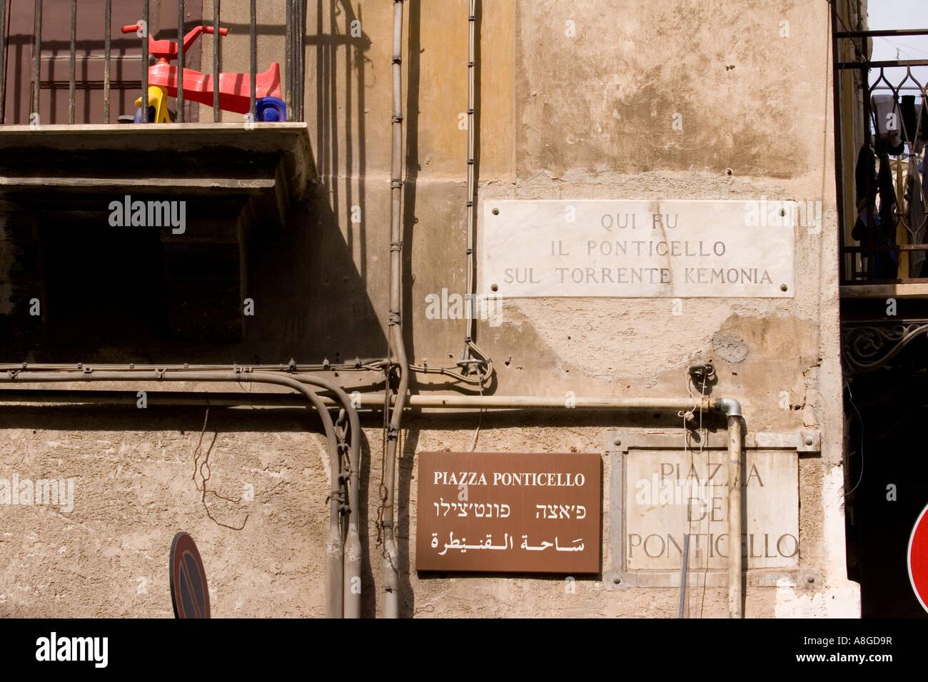 Italian Arabic and Hebrew language street sign Palermo Sicily Italy - Stock Image