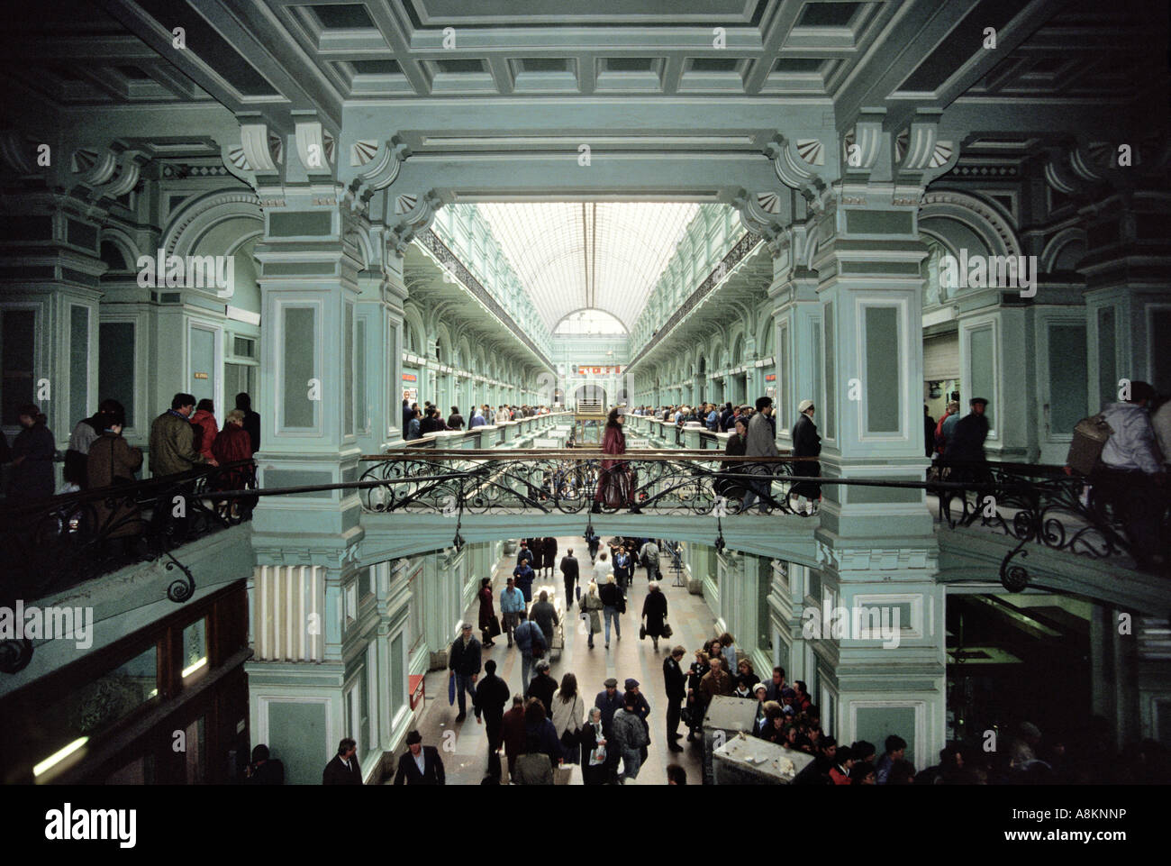 Gum department store Moscow, Russia - Stock Image