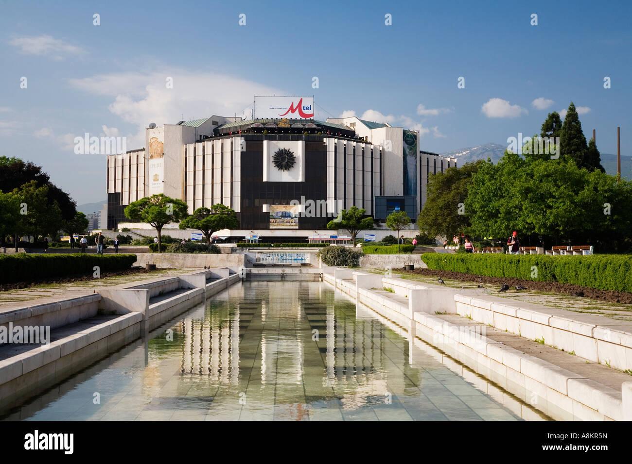 National Palace of Culture, Sofia, Bulgaria Stock Photo