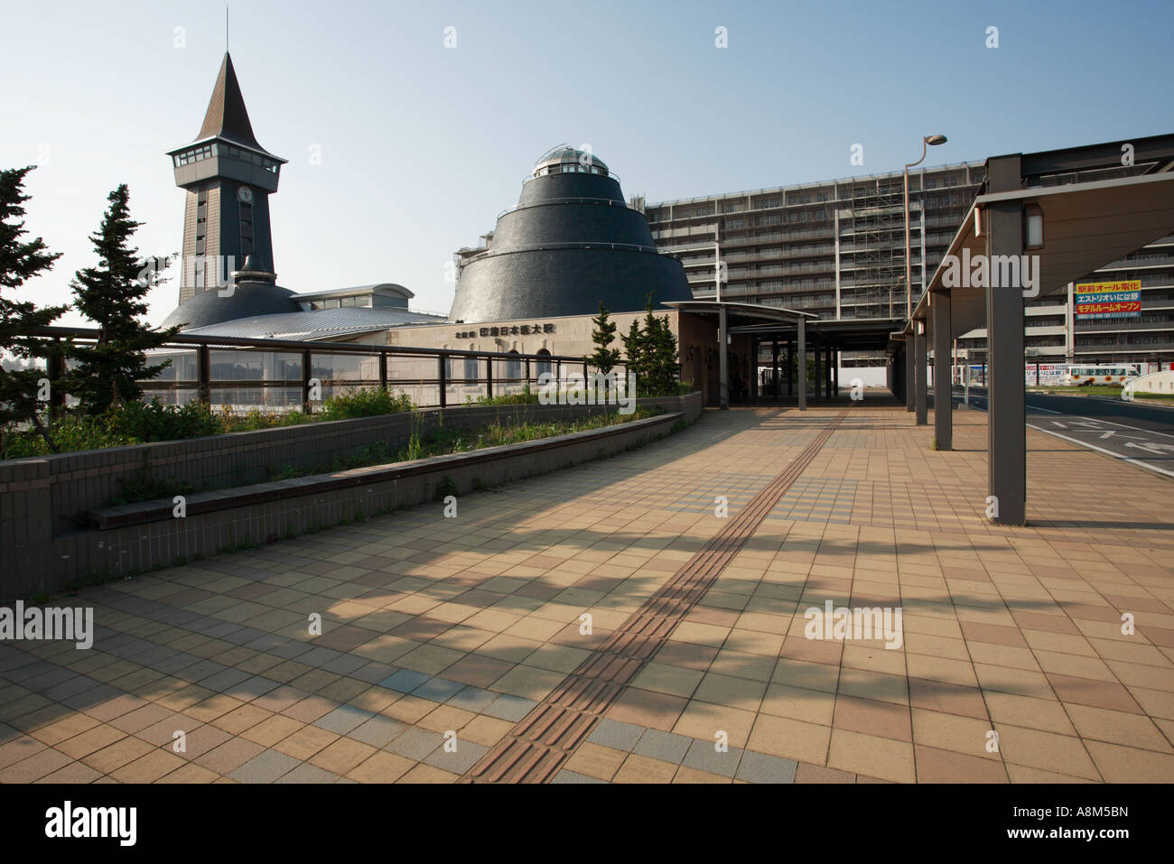 CHIBA, JAPAN - MAY 4: Imba Nihon-idai Station on May 4, 2007 in Chiba, Japan. - Stock Image