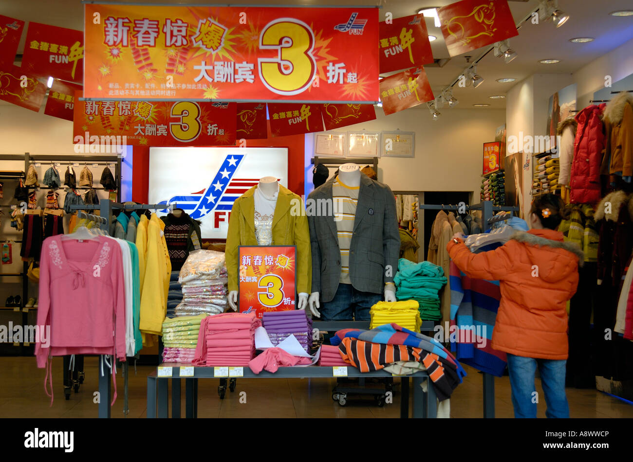 93a9794e91c Chinese Clothing Store Stock Photos   Chinese Clothing Store Stock ...