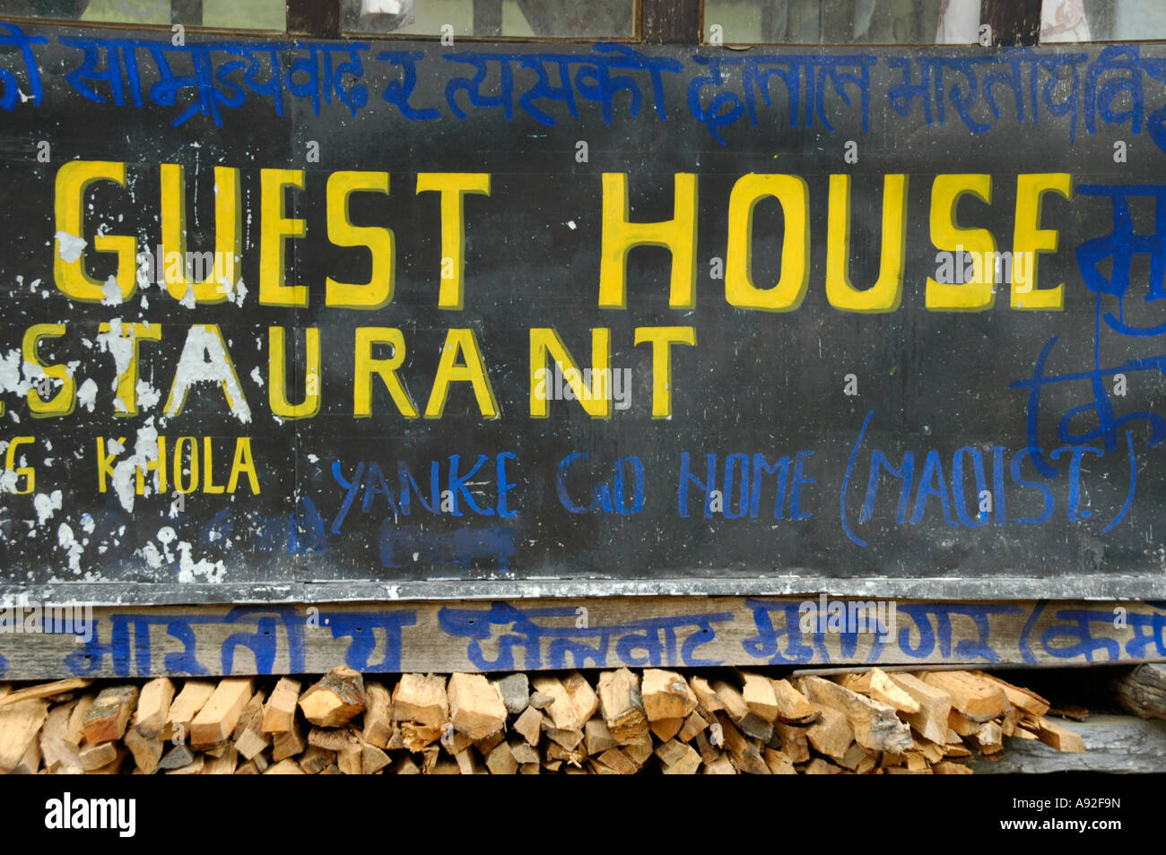 Sign Guest House with graffity of the rebels Maos Maoists Annapurna Region Nepal Stock Photo