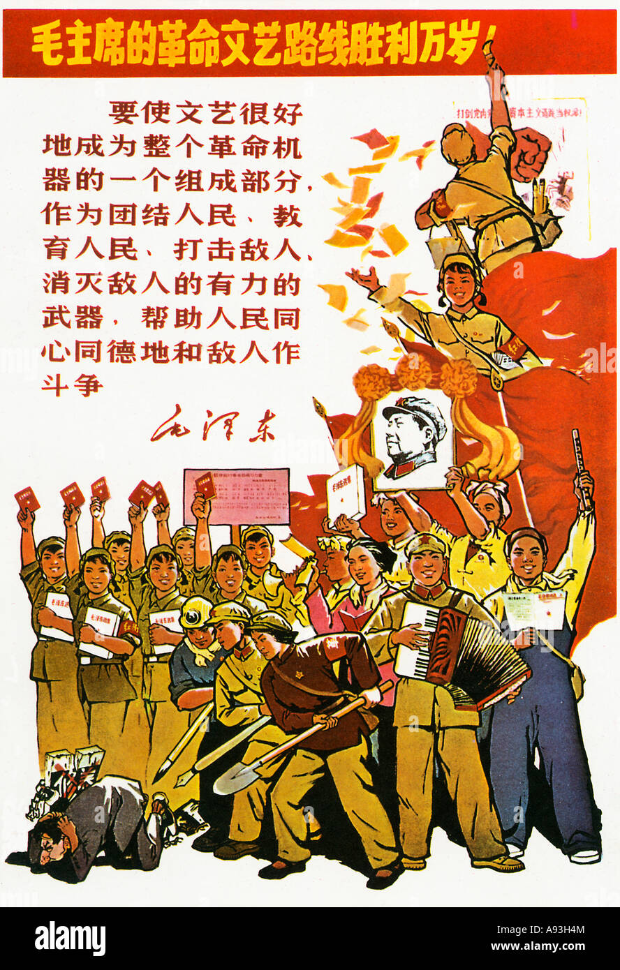 Hail The Defeat Of Revisionism in Our China 1967 poster from the period of the Chinese Cultural Revolution - Stock Image
