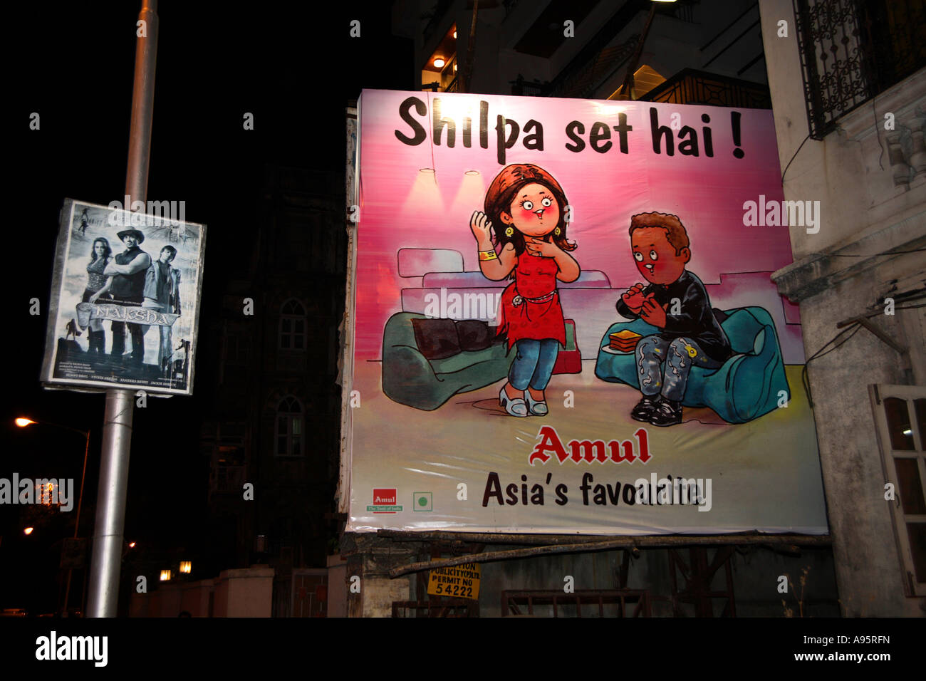 Mumbai Billboard with Shilpa Shetty after her Celebrity Big Brother appearance in the UK, Mumbai, India - Stock Image