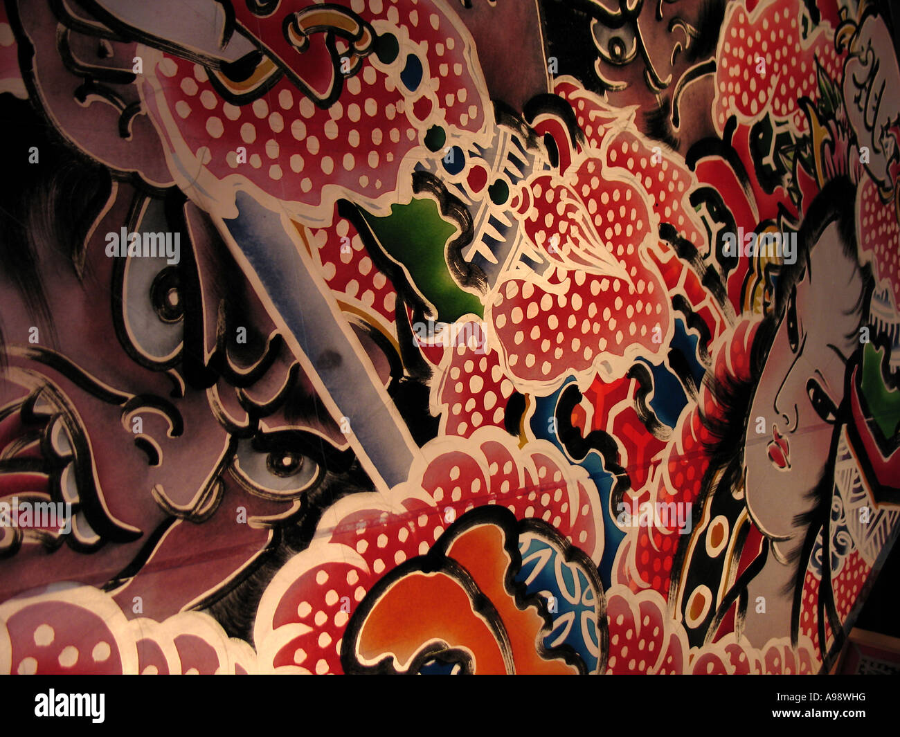 Paper lantarn with traditional Japanese graphic Stock Photo