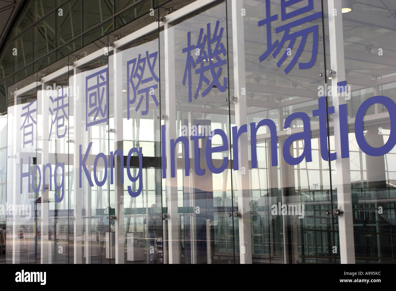 Entrance Chek Lap Kok International Airport Hong Kong China - Stock Image