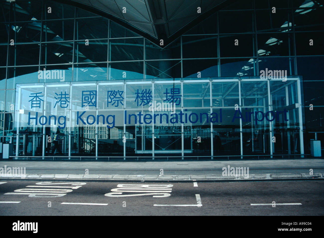 Entrance Chek Lap Kok International Airport Hong Kong - Stock Image