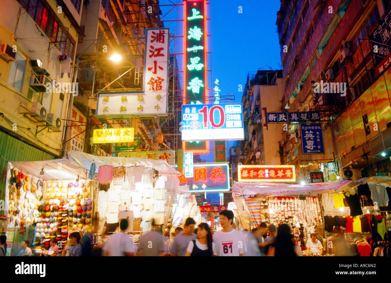 Famous woman street lady street night market Mongkok Yaumatei Kowloon Hong Kong china - Stock Image