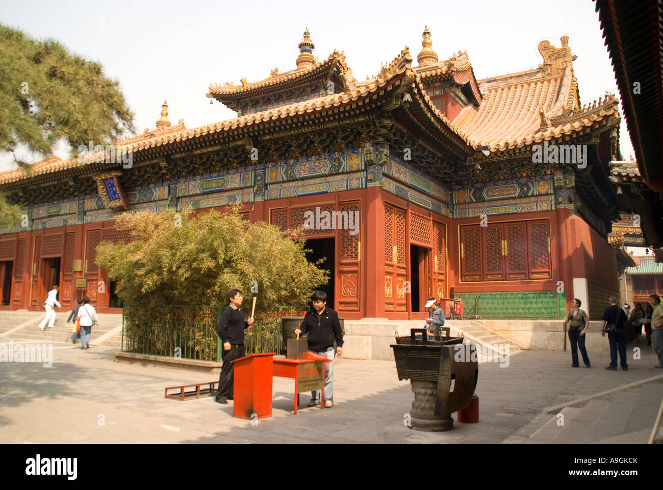 The Lama Temple (Yonghe Gong) Hall of the Wheel of Law Falun Dian, Beijing - Stock Image