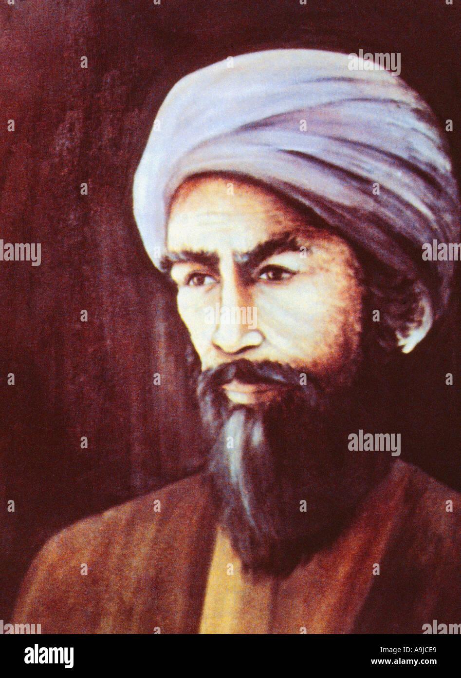 Ibn Al bitar Died 1248 AD Greatest Botanist Pharmacist - Stock Image