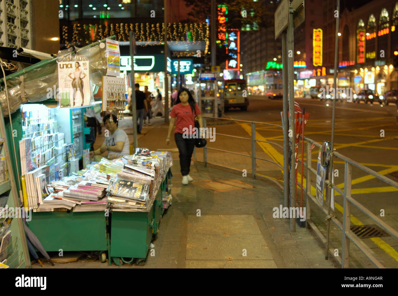 A newspaper stand at Hennessey Road, Hongkong SAR Stock Photo