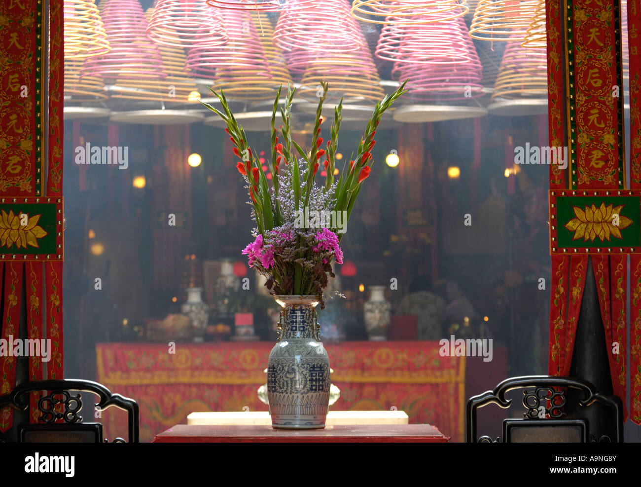 Traditional Chinese Flower Arrangement Stock Photos
