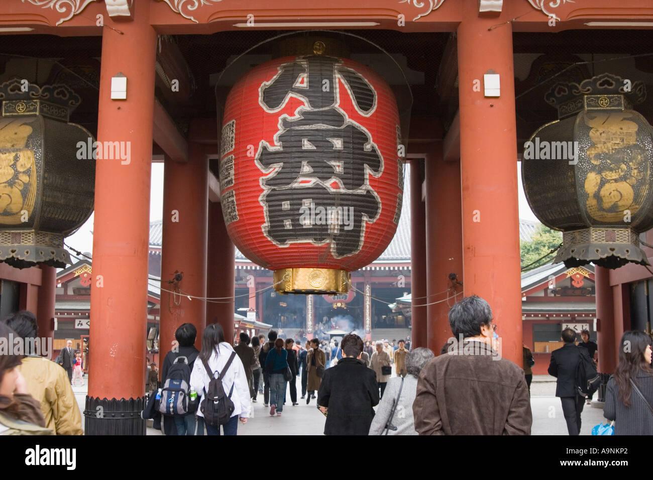 Giant paper lantern hangs below Hozo mon Gate at Senso ji aka Asakusa Kannon Temple in the Asakusa district of Tokyo Stock Photo
