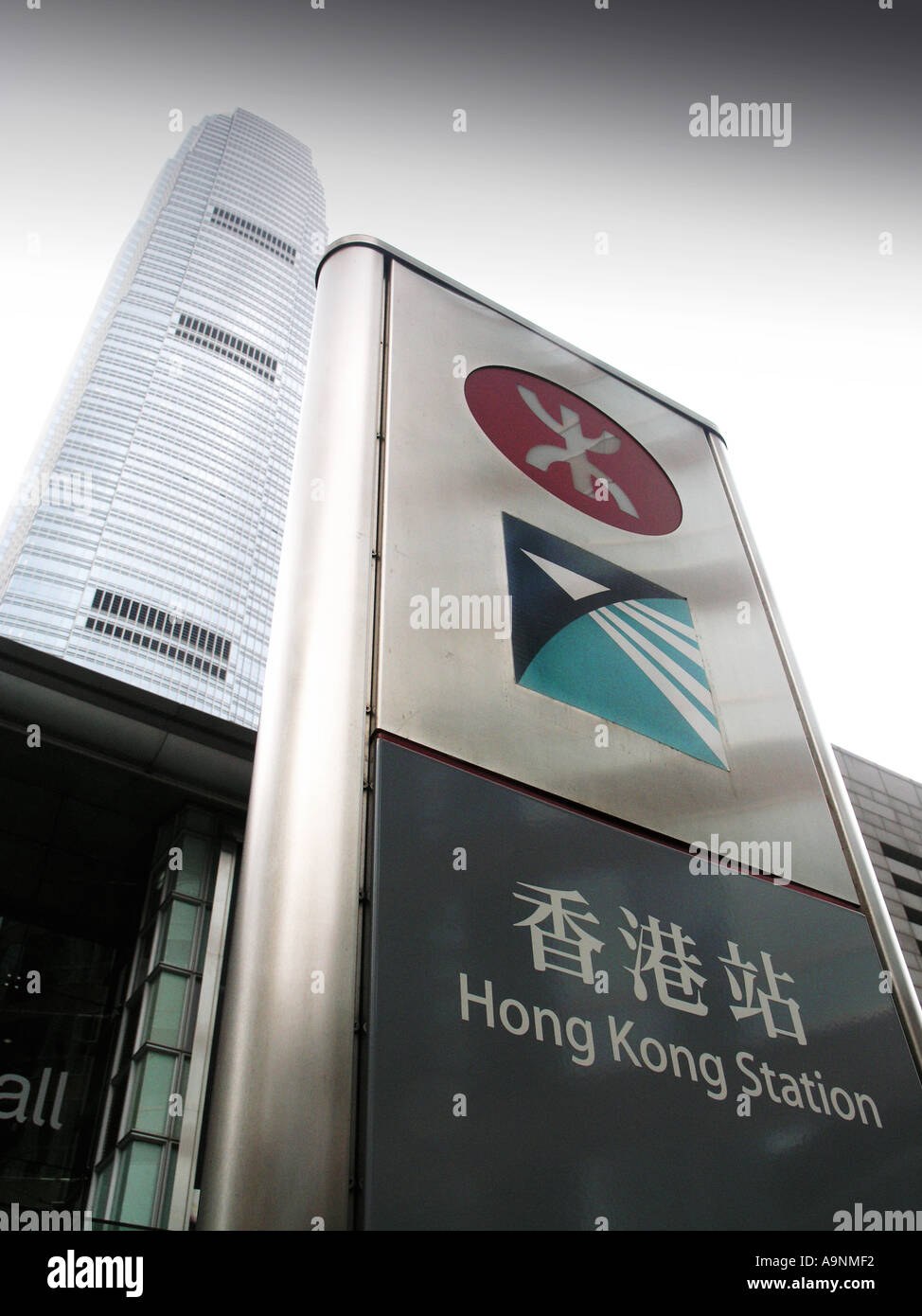 Hong Kong station sign symbol central district HK china chinese asia asian travel logistic transport transportation to the airpo - Stock Image