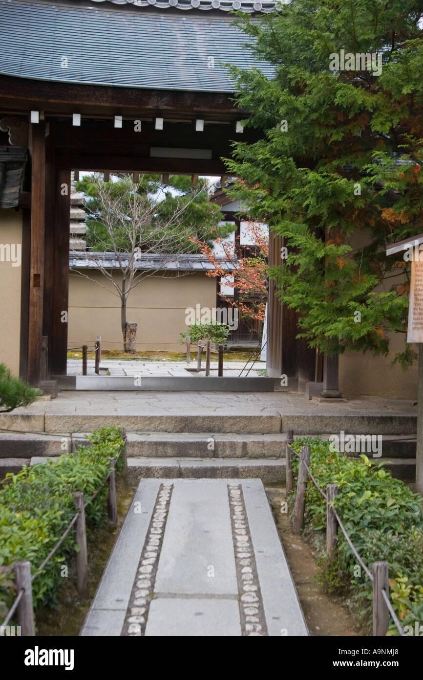 Stone path at the entrance of Daisen in Temple Daitokuji Temple Kyoto Kansai Region Japan - Stock Image