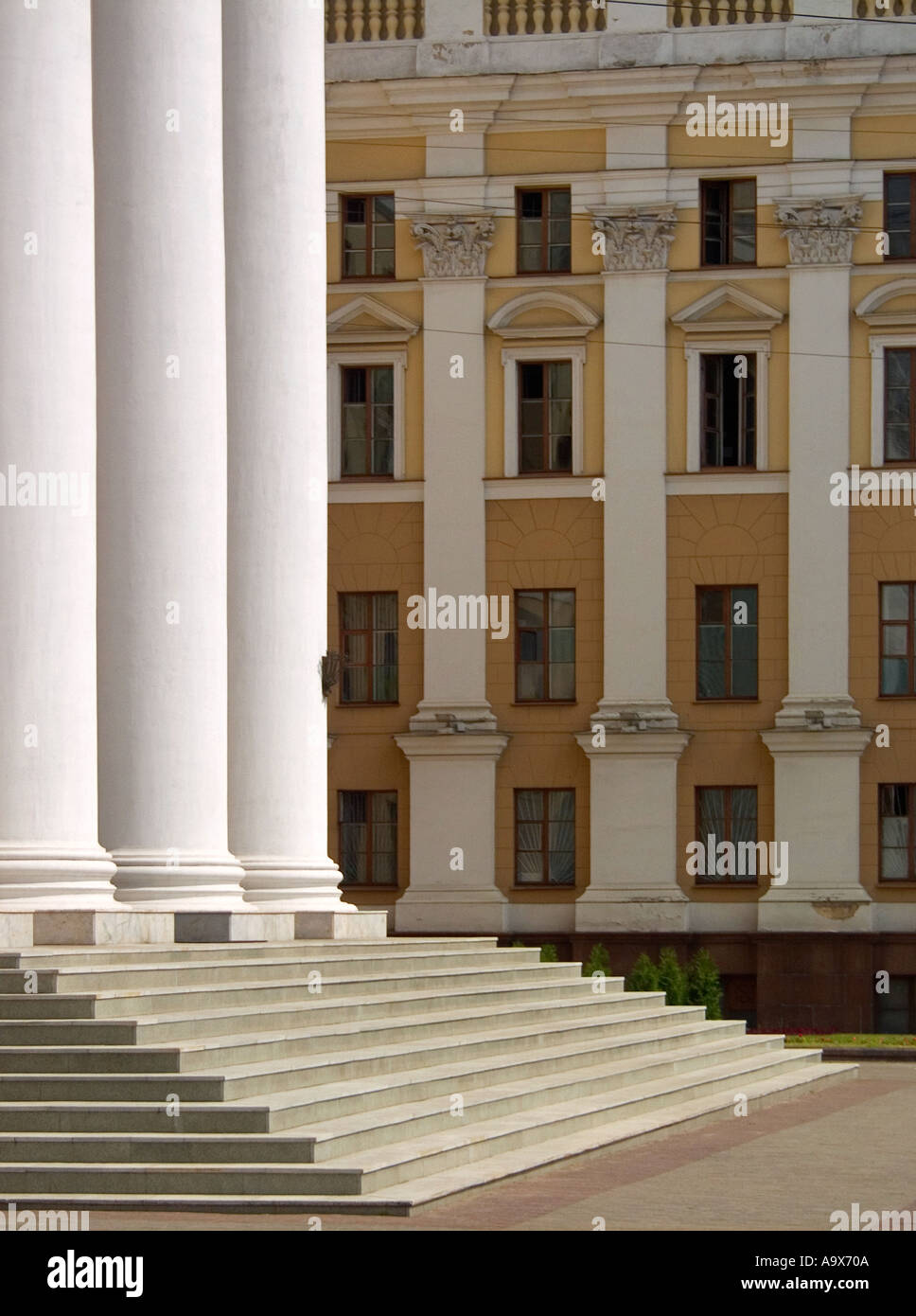 KGB HQ in Minsk Belarus - Stock Image