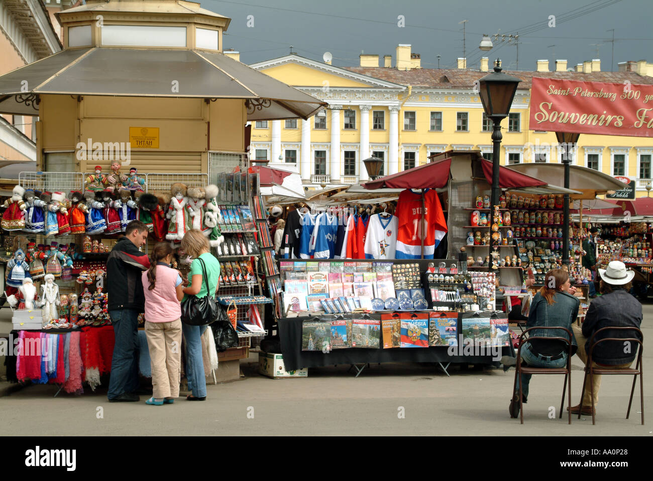 Souvenir sales stalls in St Petersburg Russia - Stock Image