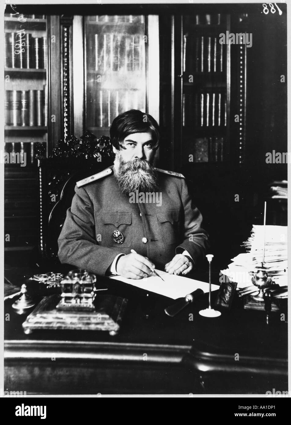 Vladimir Bekhterev Stock Photo