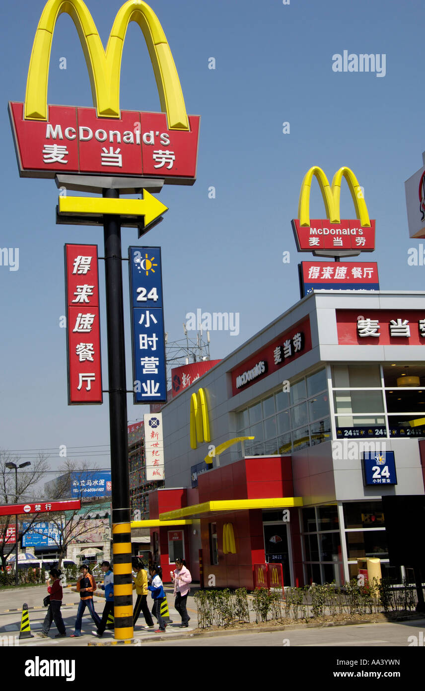 First Fast Food Chain With Drive Thru