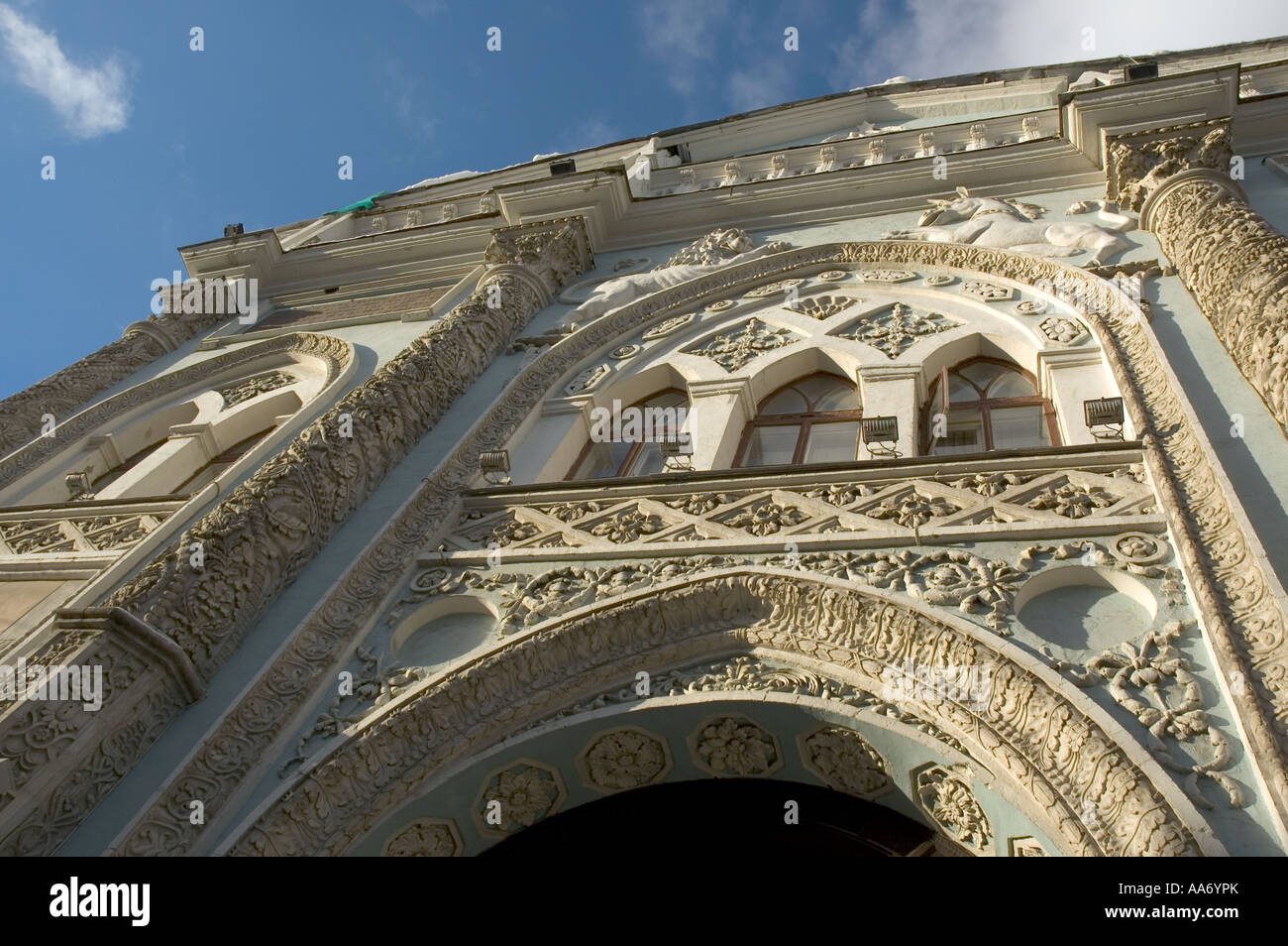 History and Archives Institute Moscow - Stock Image