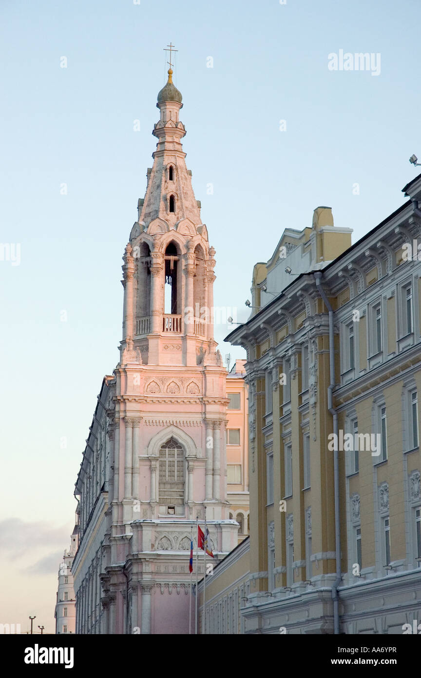 Architectural detail in central Moscow Russia - Stock Image