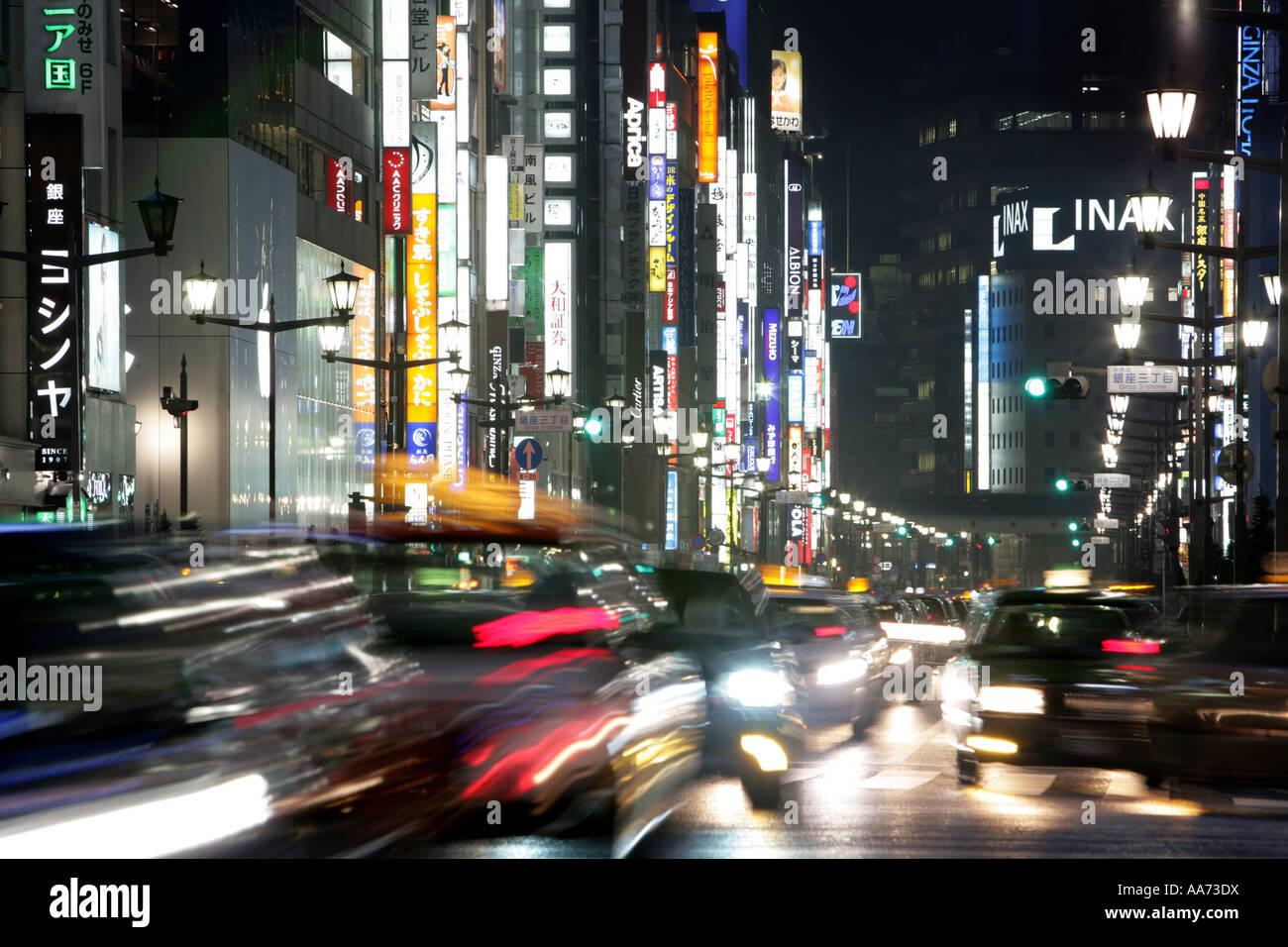 JPN Japan Tokyo Chuo Dori exclusive shopping street Ginza elegant shopping and entertainments district Stock Photo