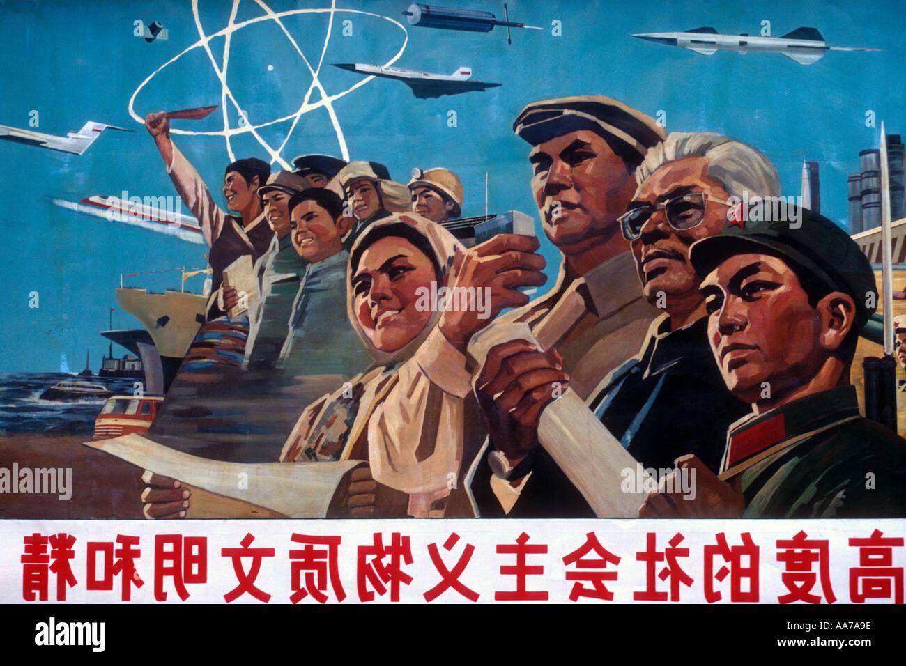 Propaganda Wall Poster Shanghai China 1982 - Stock Image