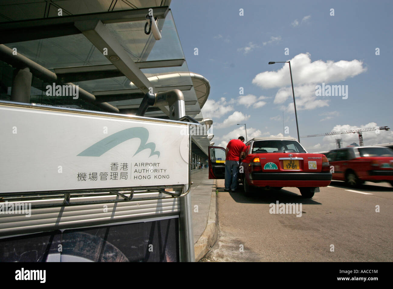 Chek Lap Kok airport Hong Kong - Stock Image