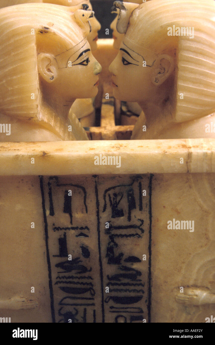Canopic Jars from King Tut's Tomb, Egyptian Museum, Cairo, Egypt - Stock Image