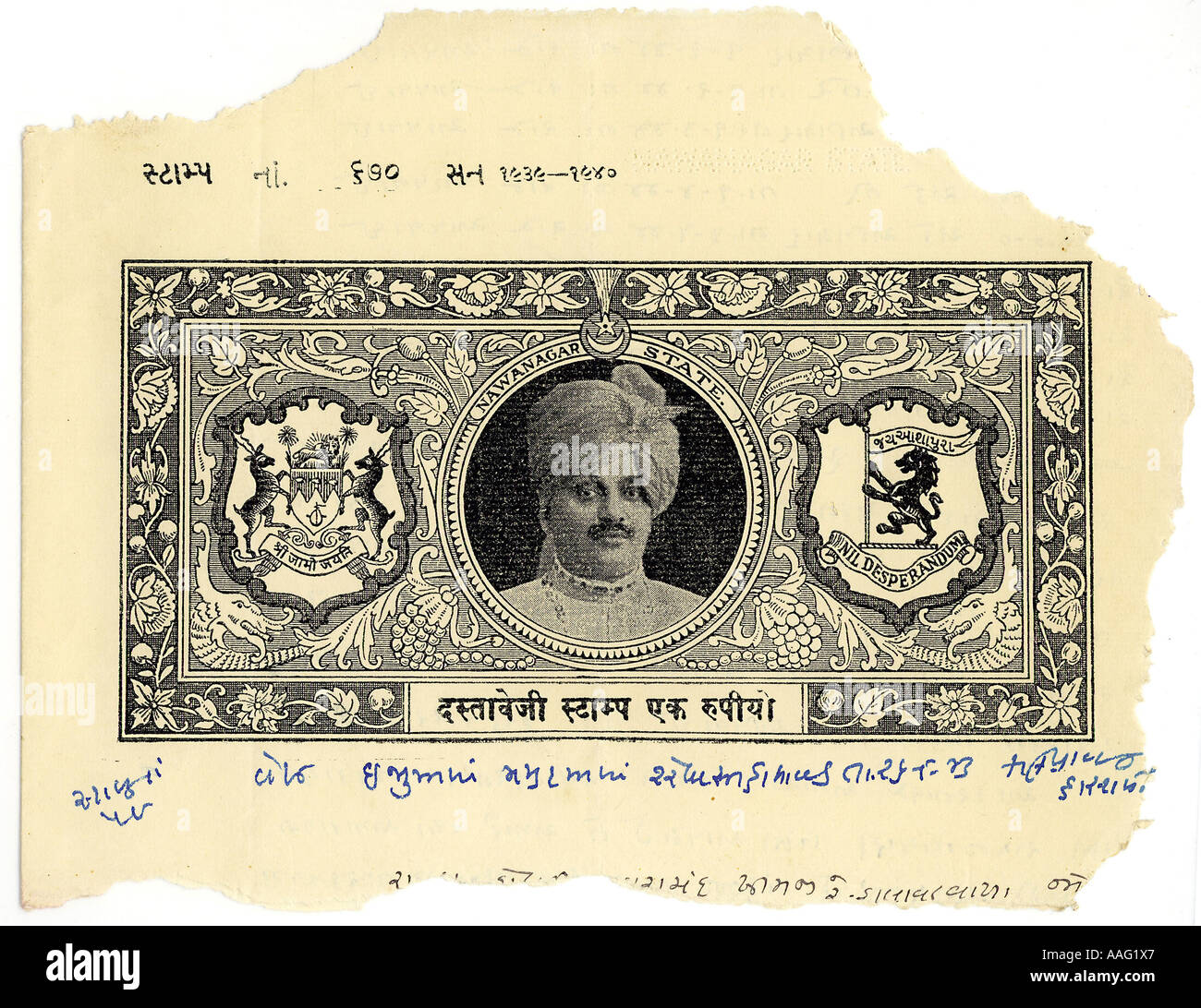 DDR78446 Old Antique Stamp Paper One Rupee 26 August 1943 Nawanagar Or Jamnagar Saurashtra Gujarat India