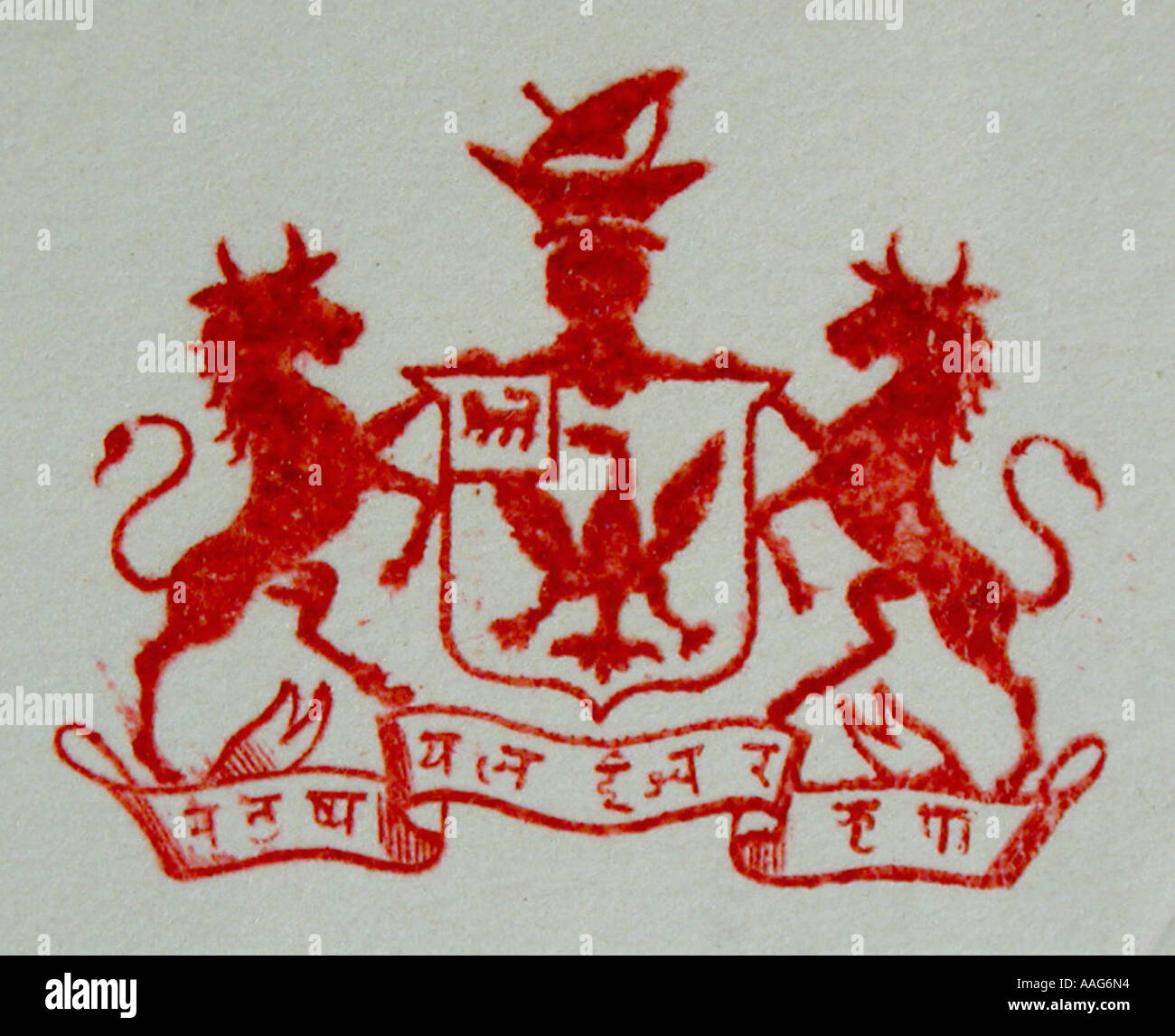 DDR78352 Coat of Arms Early 20th century Bhavnagar Saurashtra Gujarat India - Stock Image
