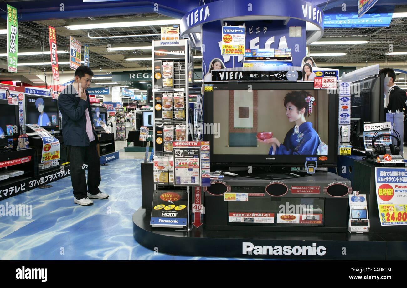 JPN Japan Tokyo Electronic store computer mobile phones music hardware tv screens cameras - Stock Image