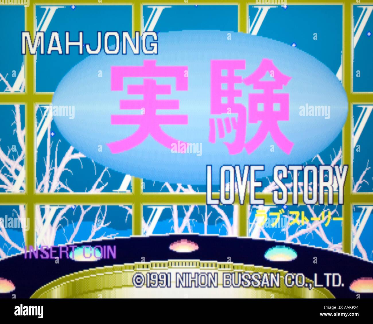 Mahjong Jikken Love Story Nihon Bussan Co Ltd Nichibutsu 1991 vintage arcade videogame screenshot - EDITORIAL USE ONLY - Stock Image