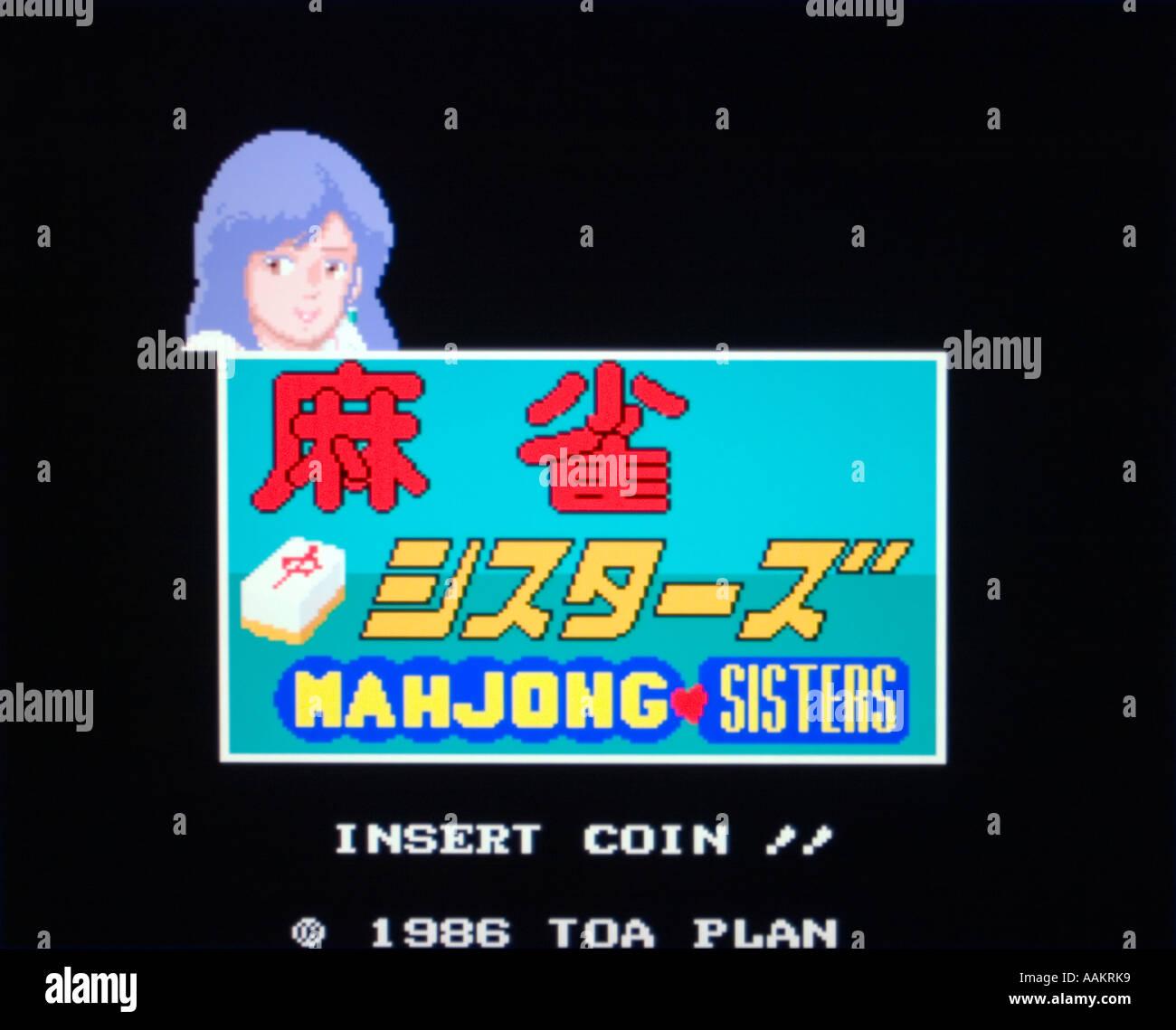 Mahjong Sisters Toa Plan Toaplan 1986 vintage arcade videogame screenshot - EDITORIAL USE ONLY Stock Photo