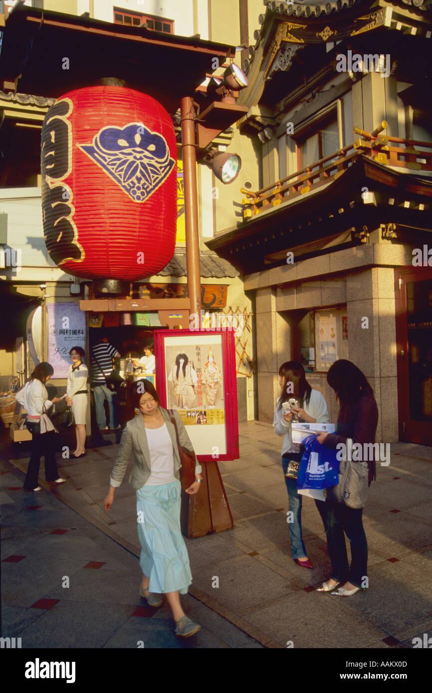 Japan Kyoto Minami za theatre - Stock Image